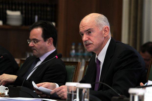 Ολοκληρώθηκε η σύσκεψη στο Μαξίμου για το αυριανό συμβούλιο των πολιτικών αρχηγών