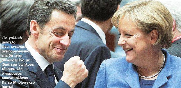 """Πέτερ Μπόφινγκερ: «Μόνη λύση για την Ελλάδα """"κούρεμα"""" και ευρωομόλογα»"""