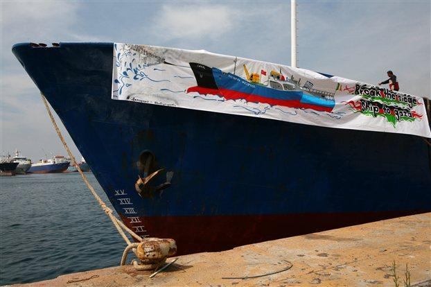 Χαμάς κατά Αθήνας για την ακινητοποίηση του στόλου με προορισμό τη Γάζα