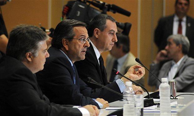 ΔΕΘ: Τα κόμματα της ελάσσονος αντιπολίτευσης για τη συνέντευξη Τύπου του προέδρου της ΝΔ