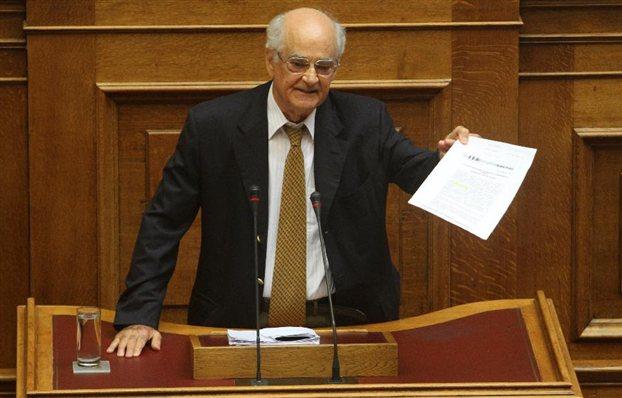 Απ. Κακλαμάνης:Το Κοινοβούλιο να ορίζει τα μέλη των εξεταστικών