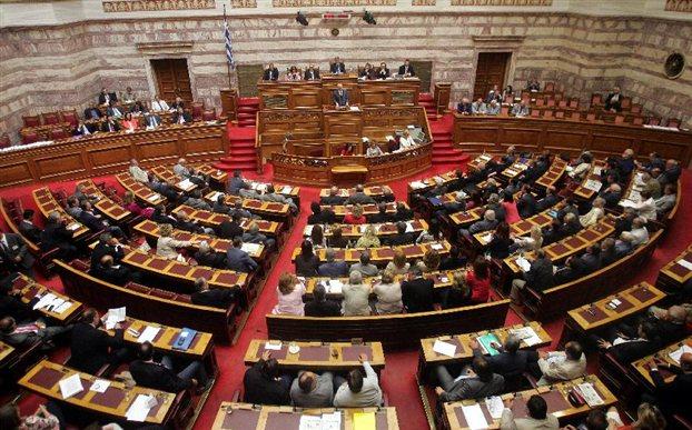 Eκκληση των τέως βουλευτών και ευρωβουλευτών για συστράτευση