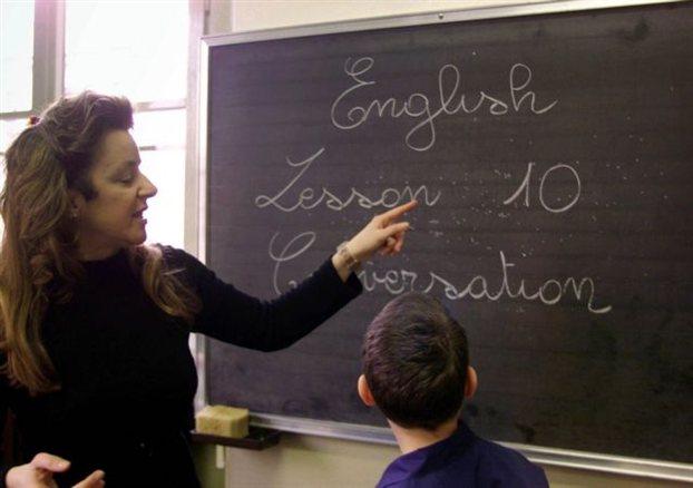 Ανακοινώθηκαν οι επιτυχόντες του Πιστοποιητικού Γλωσσομάθειας