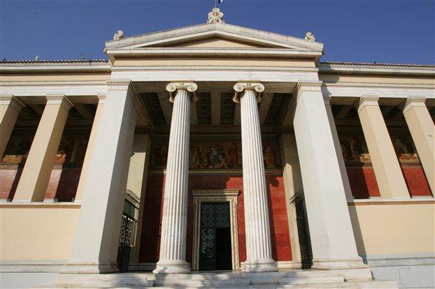 Oλο το «σχέδιο Αθηνά» σε 29 ερωτήσεις και απαντήσεις