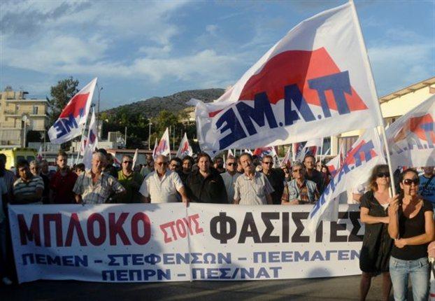 Νέες καταθέσεις από τα μέλη του ΚΚΕ για την επίθεση στο Πέραμα