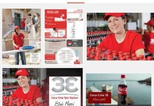 coca-cola-tria-epsilon-edo-mazi