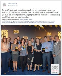 Coca-Cola 3E safety awards Greece