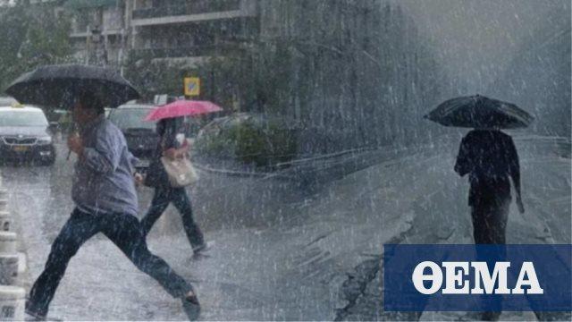 Νέο έκτακτο δελτίο επιδείνωσης καιρού: Βροχές και καταιγίδες – Ποιες περιοχές θα επηρεαστούν